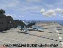 【IL-2】 危険な着艦 【米軍】