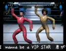 新・久々に色んなMAD見ませんか?Vol.21『VIP STAR eX』