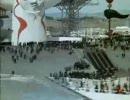 【ニコニコ動画】日本万国博覧会(大阪万博)を解析してみた