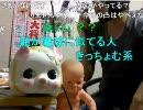 【ニコニコ動画】20100506-5暗黒放送R  この現実は夢な放送を解析してみた