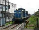 名古屋臨海鉄道石灰列車