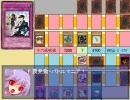 東方キャラで遊戯王 うどんげさん編-5咲夜 thumbnail