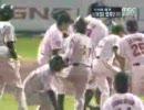 韓国野球の衝撃の乱闘シーン