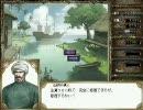 【大航海時代IV】ウッディーン編実況プレイ13(暗躍)