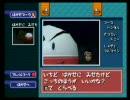 【実況】ポケモンスナップ 目隠し実況プレイ part2 thumbnail