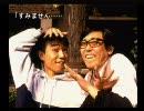 サウンドノベル 街 「七曜会」 篠田正志 1日目 part6
