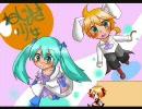 時計屋ウサギとねじまき少女 thumbnail