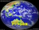 台風11号 ナーリー(NARI)_02