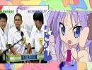 【ニコニコ動画】URAWA ZONEを解析してみた