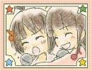 """Ai & Mai Hidaka """"Aijo Ippai(Much Love)"""" by TomatoP"""""""