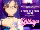 アイドルマスター Chihaya february72