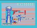 第99位:MSX2でスペースハリアーもどきを作ろうとしてみた その6 thumbnail