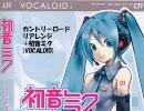 カントリーロードアレンジ feat 初音ミク(VOCALOID)※再ミックス版