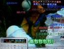 TV実況板をニコニコ風に見れる「にっこりてろっぷ(070915)」再生サンプル