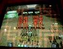 三国志大戦2 頂上対決(9/15) 【江東の虎vsSHU】