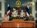 タイ クーデターから一夜明け陸軍幹部会見