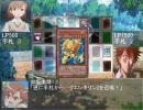 とある戦符(カード)の決闘魔物(デュエルモンスターズ)11話partB