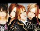 Zip.er kent-ケント-詰め合わせ?w