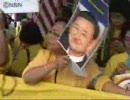 タイ・タクシン首相は国連演説をキャンセル