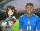 涼宮ハルヒのワールドカップ11-d