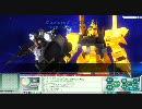 【GNO3-大規模任務】「ジャブロー降下作戦」プレイ動画2 thumbnail