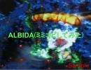 【ju-beat】ALBIDA/DJ.YOSHITAKA【ミミコピ】