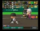 【パワプロ15】安西先生・・・野球が・・・したいです【実況】part70