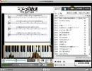 kasumiの音楽理論講座2 part3