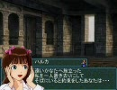 【ニコニコ動画】Emblem For you! 第27話 未知なる道へ、常なき永遠へ(2)を解析してみた