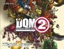 ドラゴンクエストモンスターズジョーカー2(DQMJ2)曲集