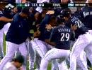 【野球】イチロー 犠飛でサヨナラのホームイン【城島盗塁阻止率1位】