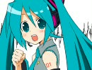 COME TO CV-01/初音ミク(light) fullve