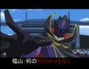 第77位:福山潤がダジャレを言った瞬間を集めた動画 thumbnail