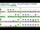 【バンブラ】Dedication(ギタドラ)