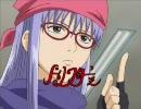 【ニコニコ動画】【銀魂】BGMがアウトなシーンを集めてみた。