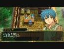PSP 英雄伝説 白き魔女 かるっP動作確認