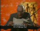 【ニコニコ動画】ウィリアム・S・バロウズ 路上の司祭 1/2を解析してみた
