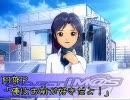 【大きく振りかぶって】阿部×千早【アイドルマスター】