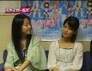 Anime-TV  #362 「スカイガールズ」
