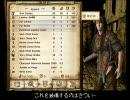 Oblivion プレイ動画 テクテク冒険記 part4