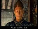 Oblivion プレイ動画 テクテク冒険記 part6