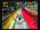 F-ZERO GX  トライデントで敵全破壊
