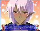 姫騎士アンジェリカ 初回特典シナリオ セラフィーナのある日