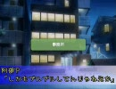 【おおぶり】阿部×千早【アイマス】改1CERO D