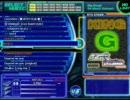 GUITARFREAKS 3rd MIX KING G_DTX