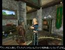 Oblivion プレイ動画 テクテク冒険記 part21