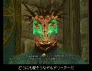 Oblivion プレイ動画 テクテク冒険記 part28