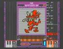 CS beatmania 4thMIX 『ANOTHER COURSE』PLAY