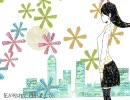 君の体温を歌ってみた【nero】 thumbnail