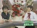 小沢健二 トークだけです。
